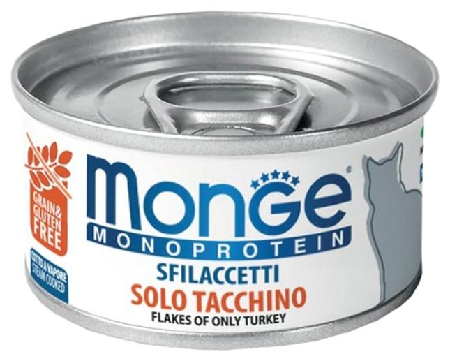 Консервы для кошек Monge Monoprotein, индейка, 80г