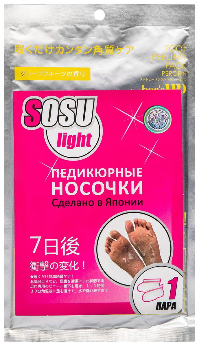 Носочки для педикюра Sosu Light 1 пара