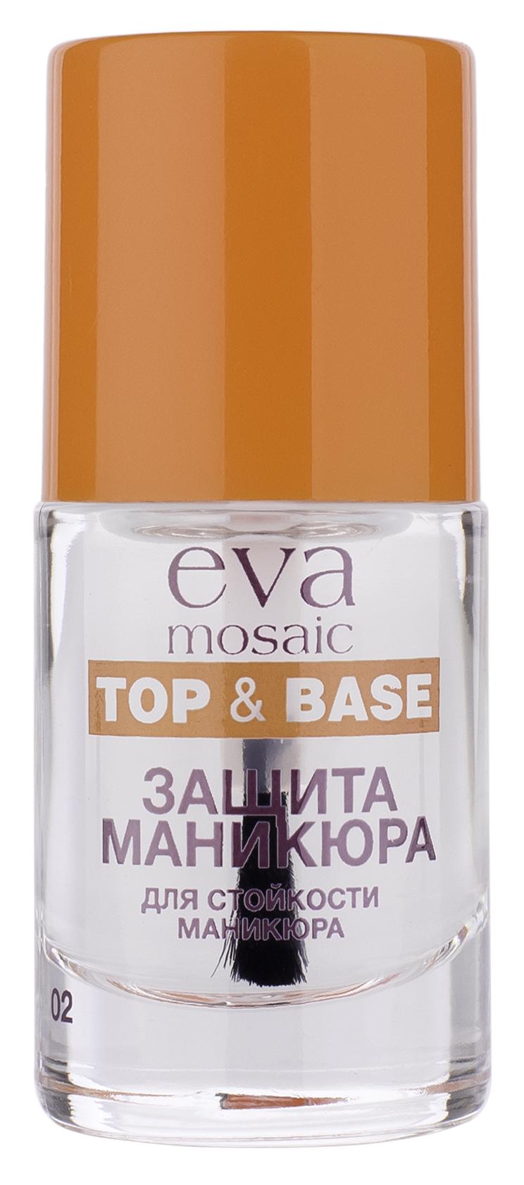 Закрепитель лака для ногтей Eva Mosaic Защита маникюра, 10 мл