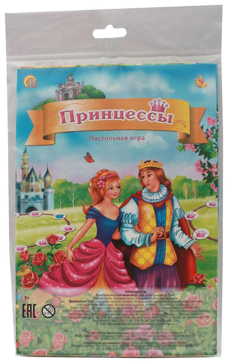 Семейная настольная игра Рыжий кот Принцессы