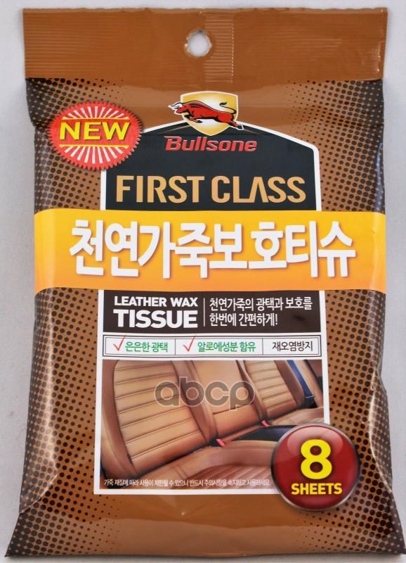 Очиститель для кожи Bullsone 300мл 0.3л 11796001