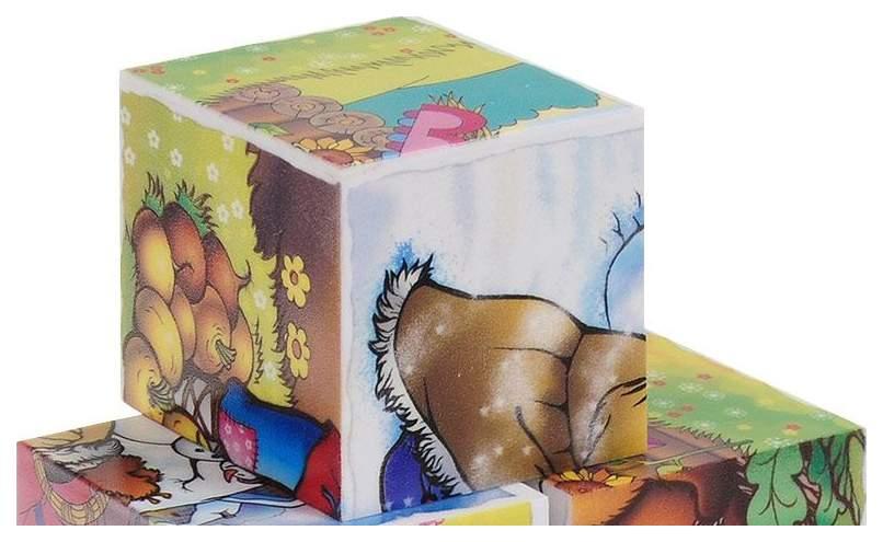 андрюшины кубики любимые сказки картинки когда есть свободная