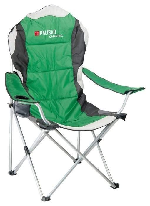 Кресло Palisad Camping складное с подлокотниками и подстаканником