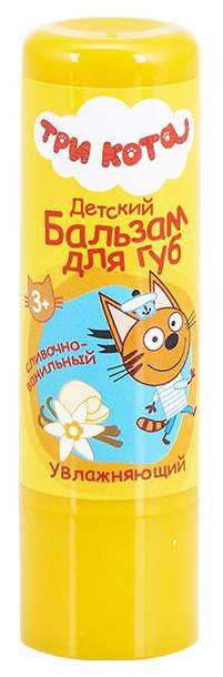 Детский бальзам для губ Три Кота Gk-113/2 Сливочно-ванильный с экстрактом ромашки