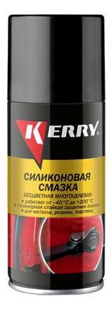 Смазка универсальная силиконовая KERRY 210 мл
