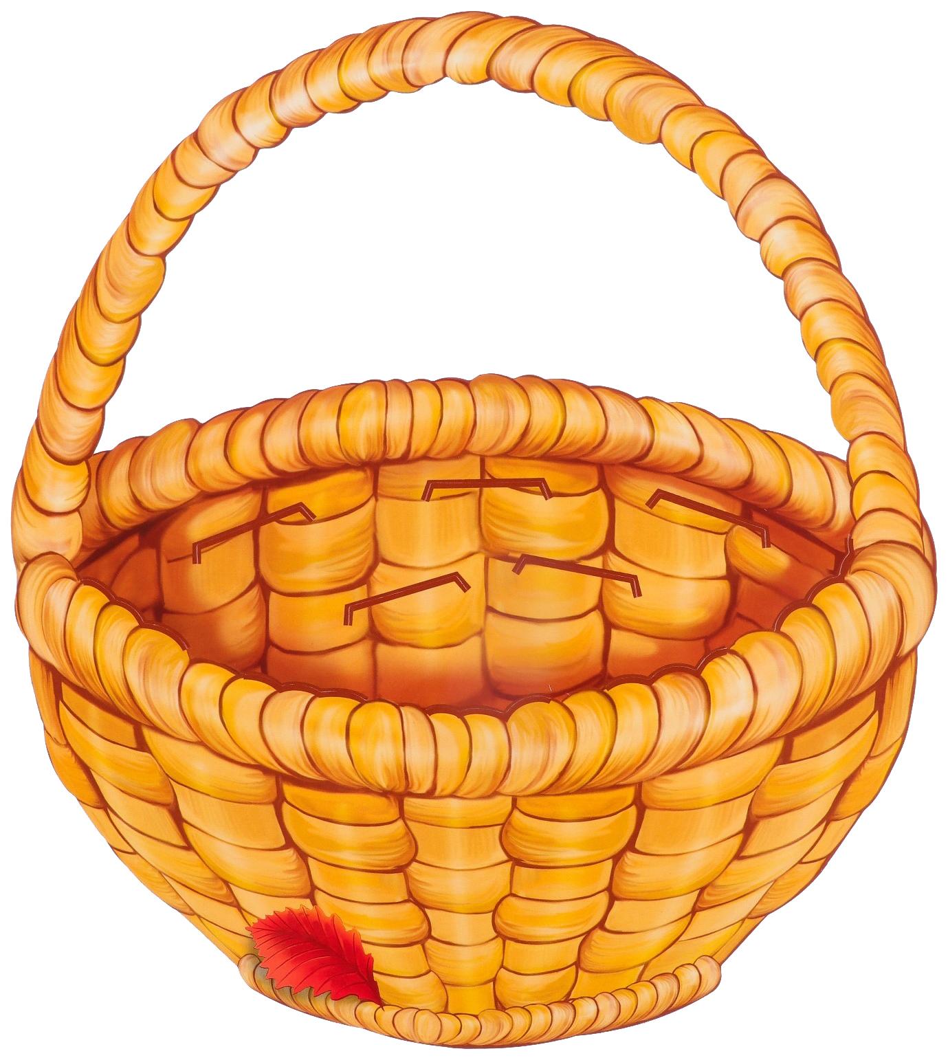 картинка для корзины на сайт кортеж