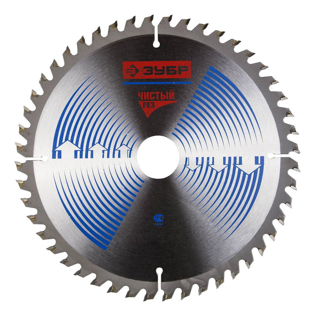 Диск по дереву для дисковых пил Зубр 36905-200-30-48