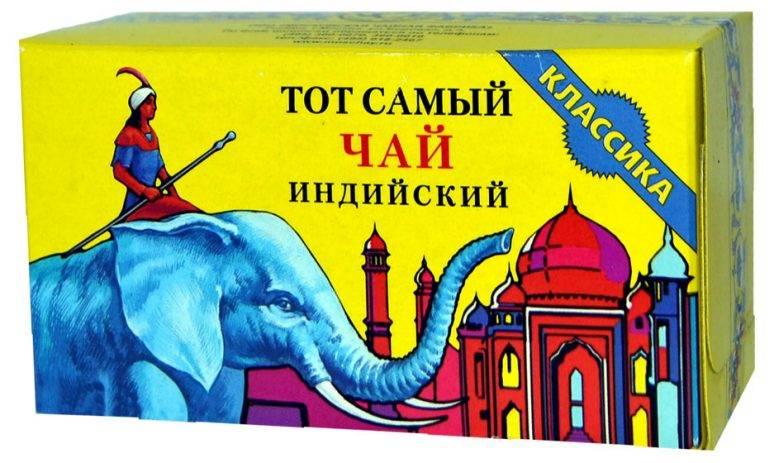 Чай Тот Самый красный слон черный высший сорт 100 г