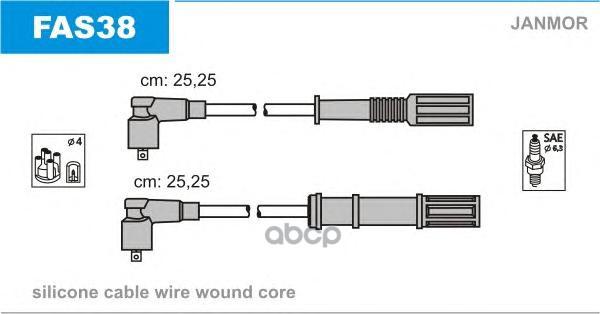 Комплект проводов зажигания JANMOR FAS38