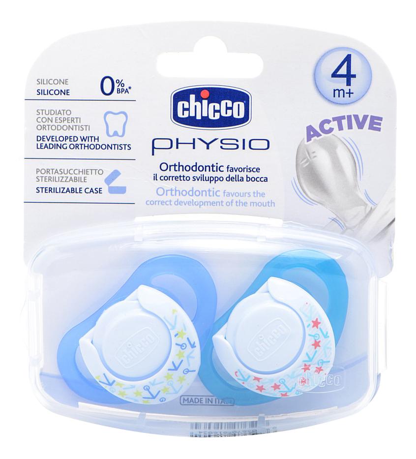 Силиконовая пустышка ортодонтическая Chicco Physio 2013 Голубая (2 Шт) С 4 Мес,