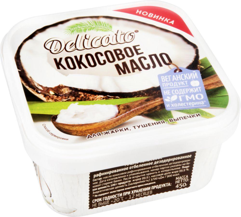 Фотография Масло кокосовое Delicato для жарки тушения выпечки 450 г №1