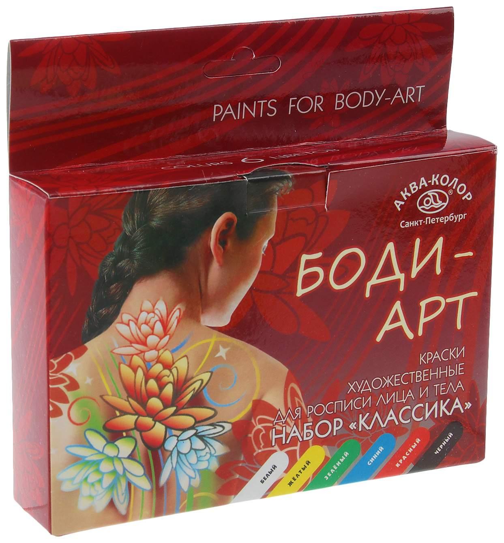 Краска для лица и тела Аква-Колор Боди-арт, мелки 6 цветов х 15 г, набор №1 Аква-Колор