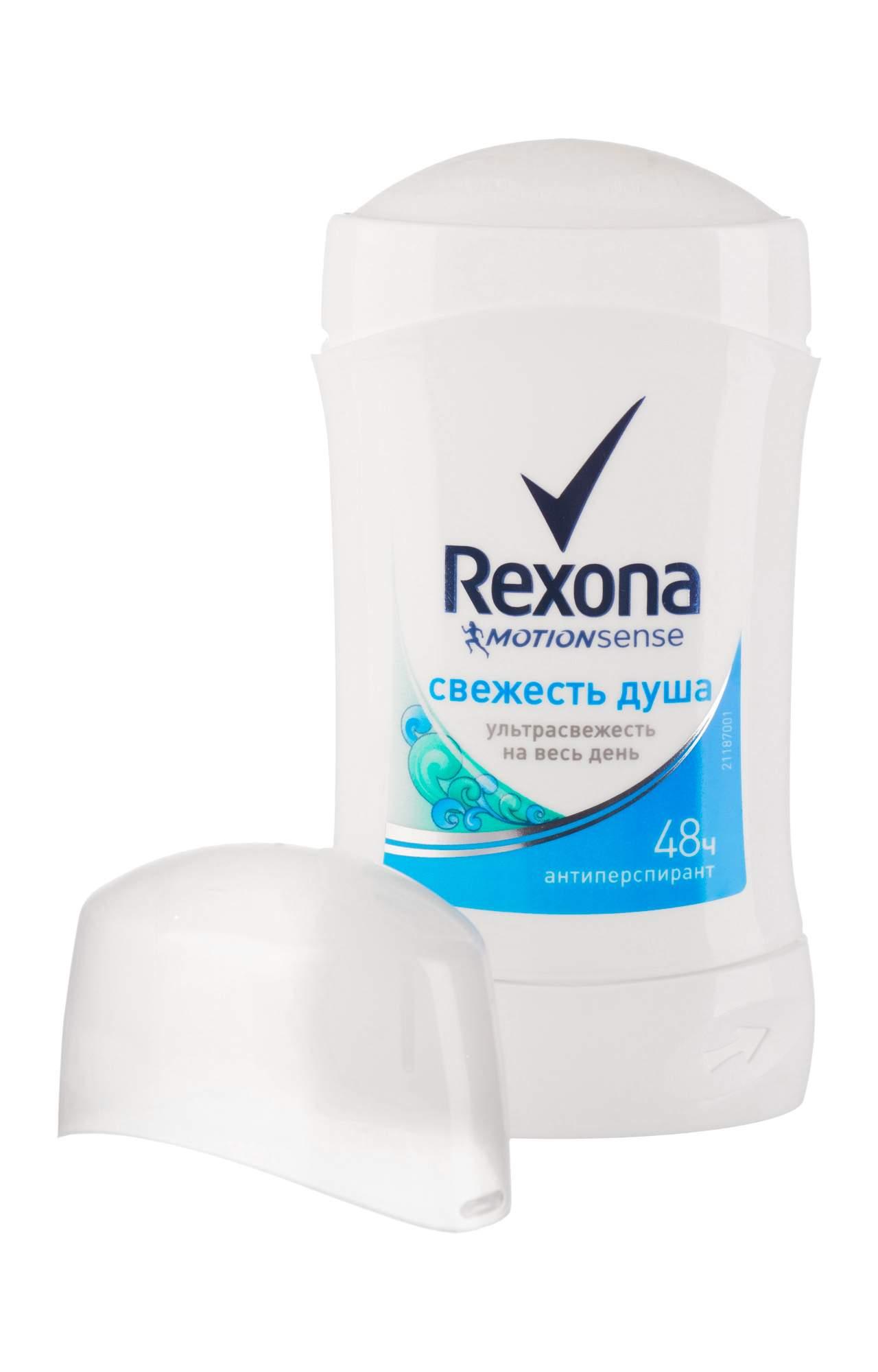 Антиперспирант Rexona Свежесть душа 40 мл
