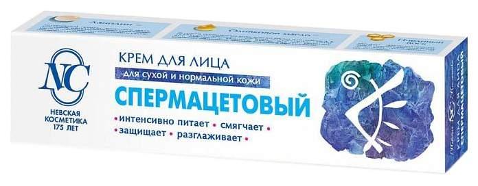 невская косметика где купить в москве адреса магазинов
