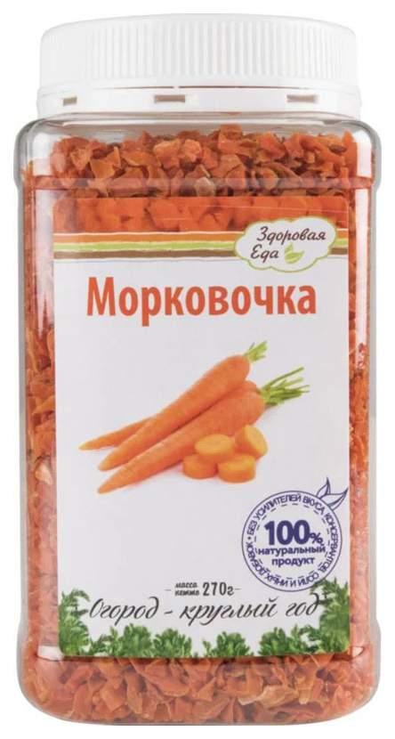 Морковь Здоровая еда  сушеная 270 г