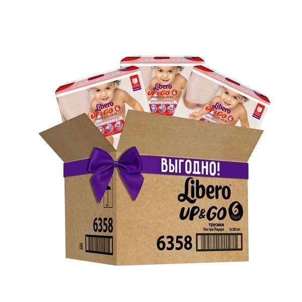 Подгузники-трусики Libero UP&GO Макси+ 13-20 кг экономичная упаковка 3*28 шт.
