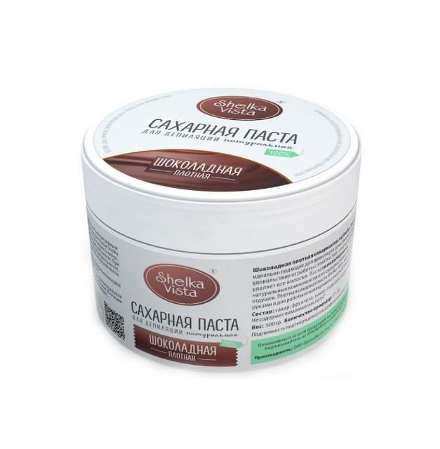 Паста для шугаринга Shelka Vista Сахарная паста шоколадная средняя 500 г