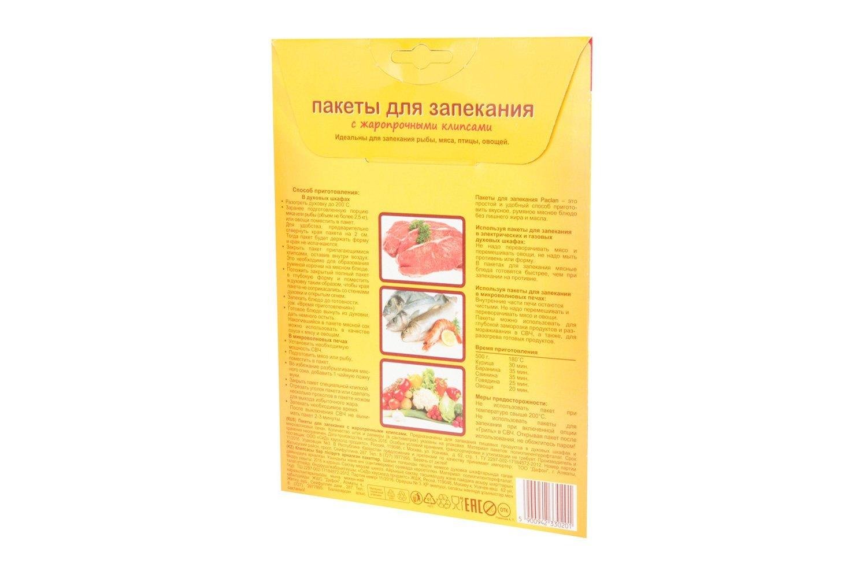 Рукав для запекания Paclan Пакеты 35х38 6 шт