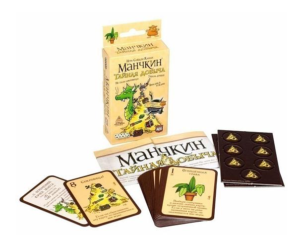 Настольная игра Тайная Добыча (Munchkin Loot Letter)