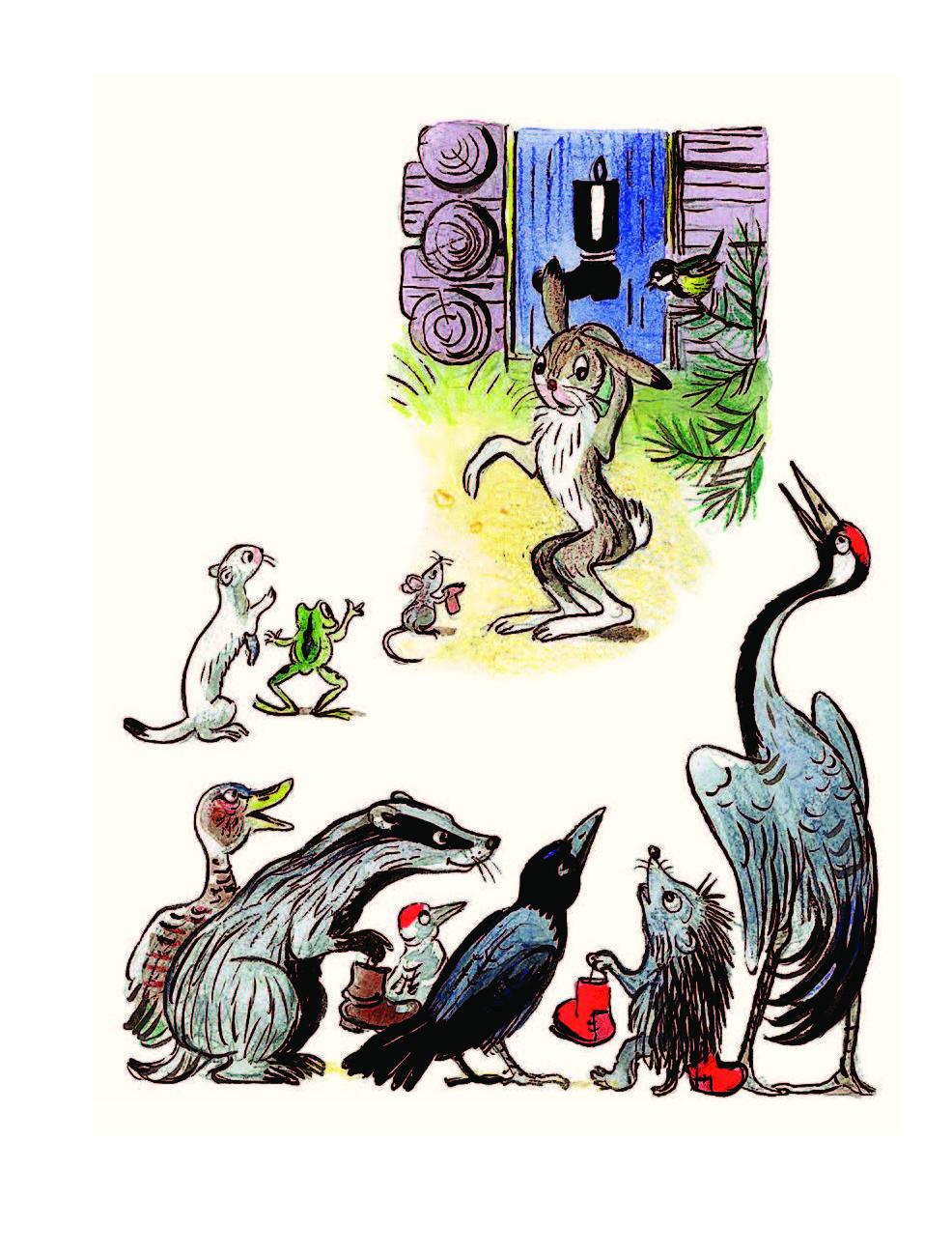 сутеев сказки в картинках иллюстрации читала критику