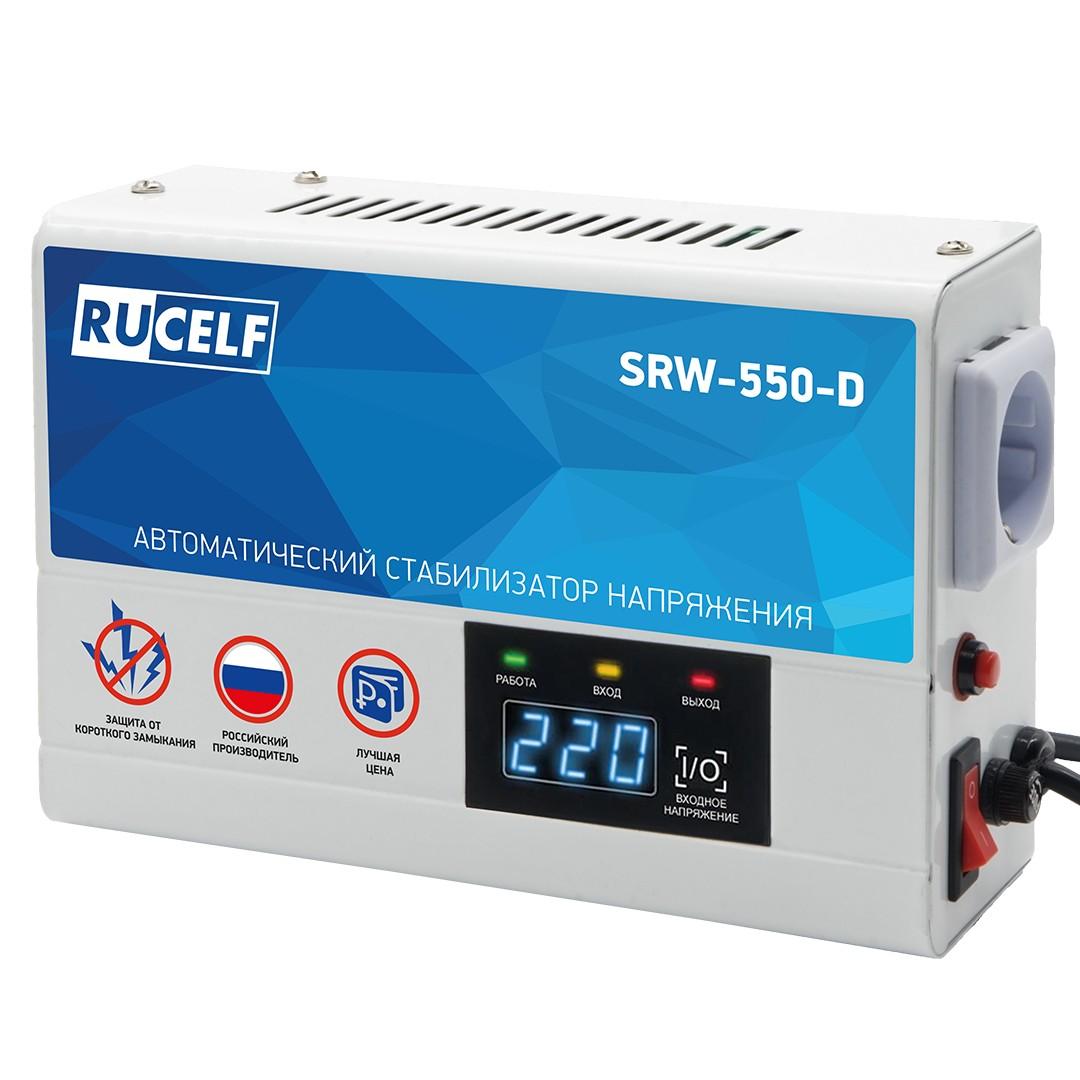 Однофазный стабилизатор RUCELF SRW-550-D