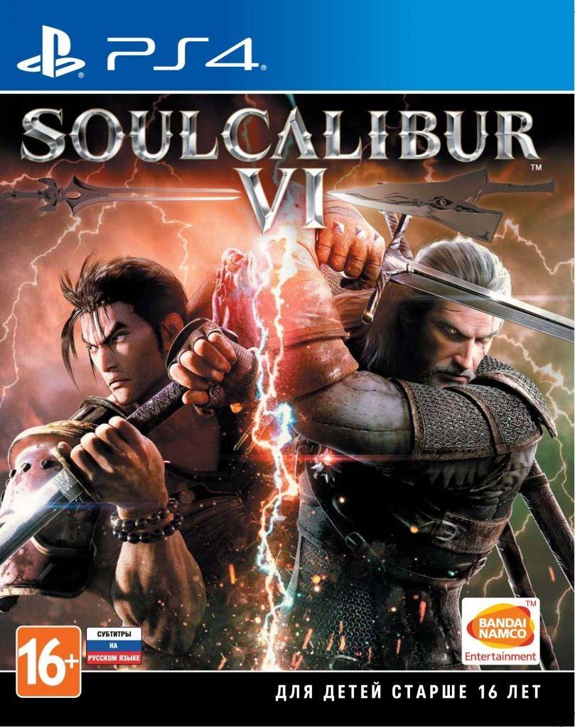 Игра SoulCalibur VI Collector's Edition для PlayStation 4