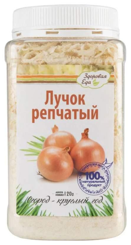 Лук репчатый  Здоровая  еда сушеный 120 г