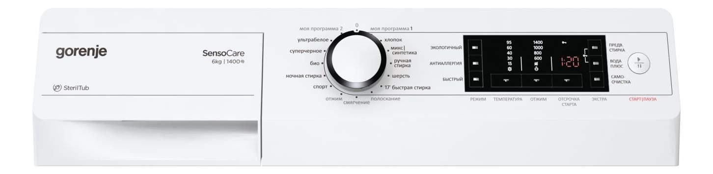 Стиральная машина Gorenje W65Z43/S