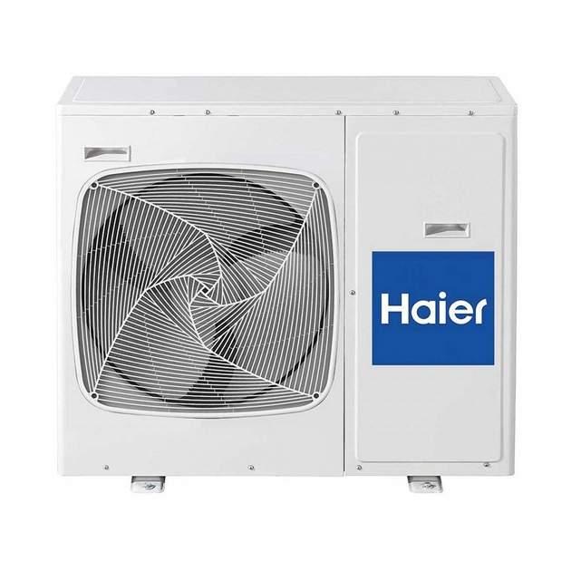 Сплит-система Haier AS24TL2HRA - 1U24RE8ERA