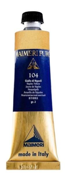 Масляная краска Maimeri Puro 104 неаполитанский желтый 40 мл