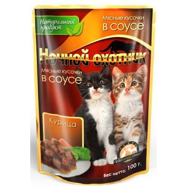 Влажный корм для котят Ночной охотник, курица в соусе, 100 г
