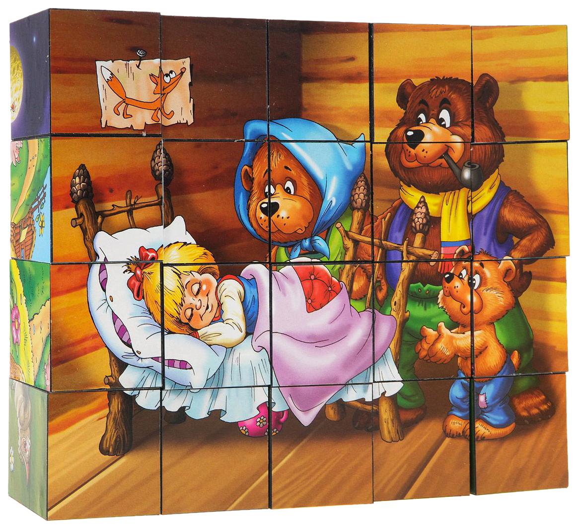 Андрюшины кубики любимые сказки картинки
