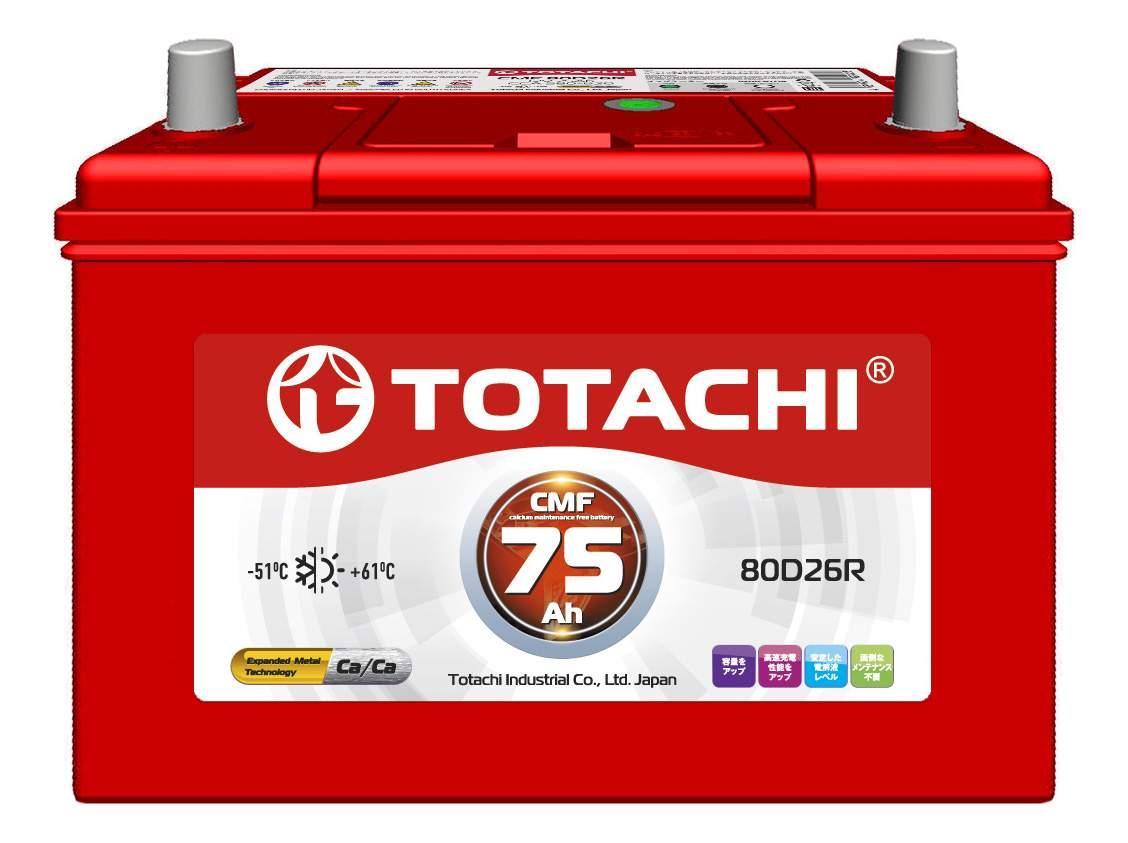 Аккумулятор автомобильный автомобильный TOTACHI 4589904929823 75 Ач