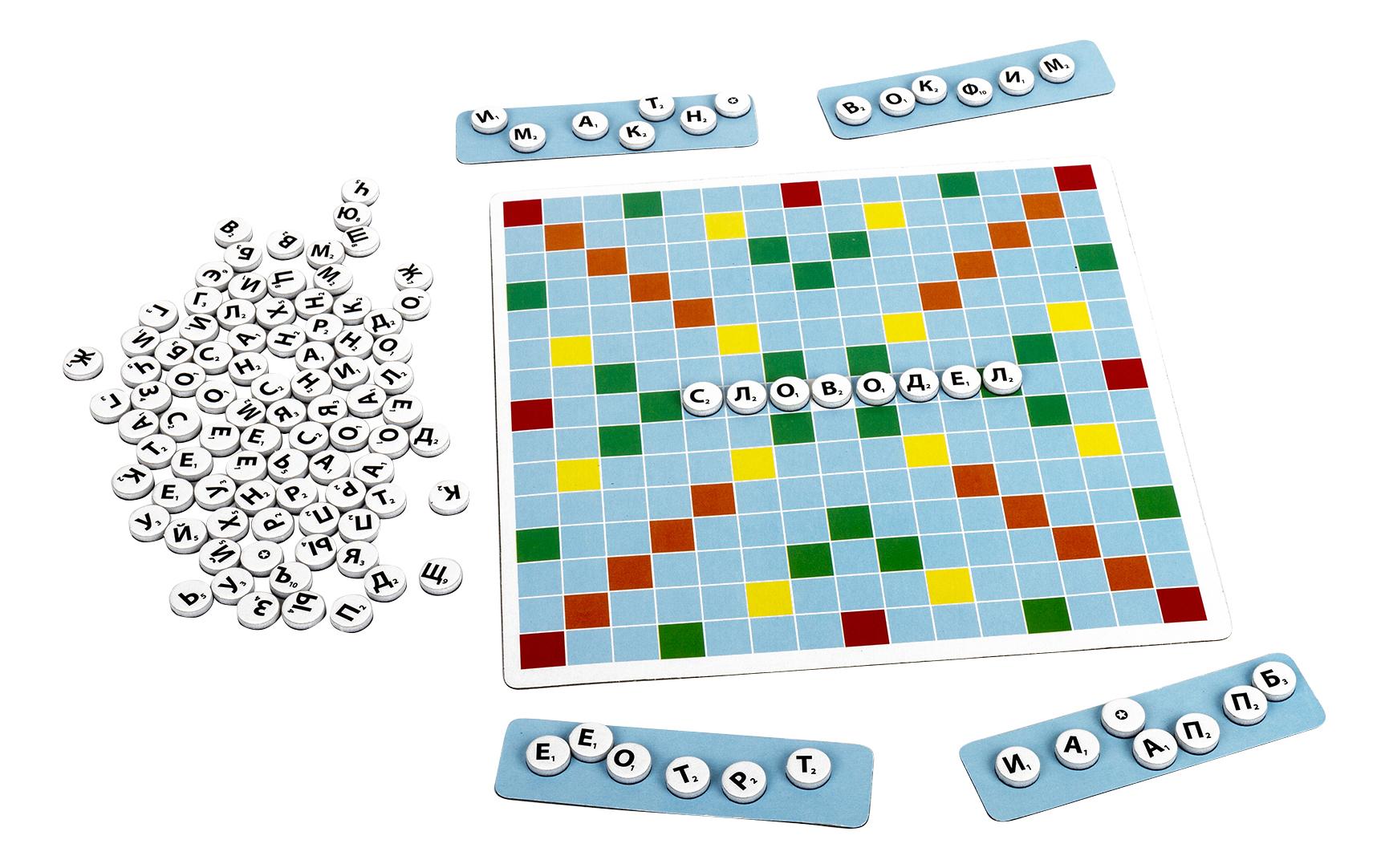 Игра в дорогу Десятое Королевство Умные игры в дорогу магнитные