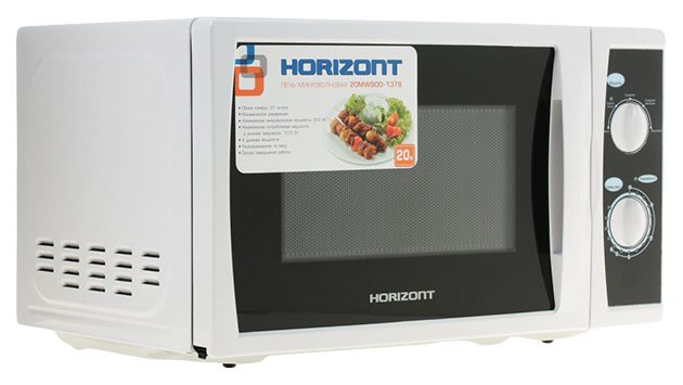 Микроволновая печь соло HORIZONT 20MW800-1378 white/black