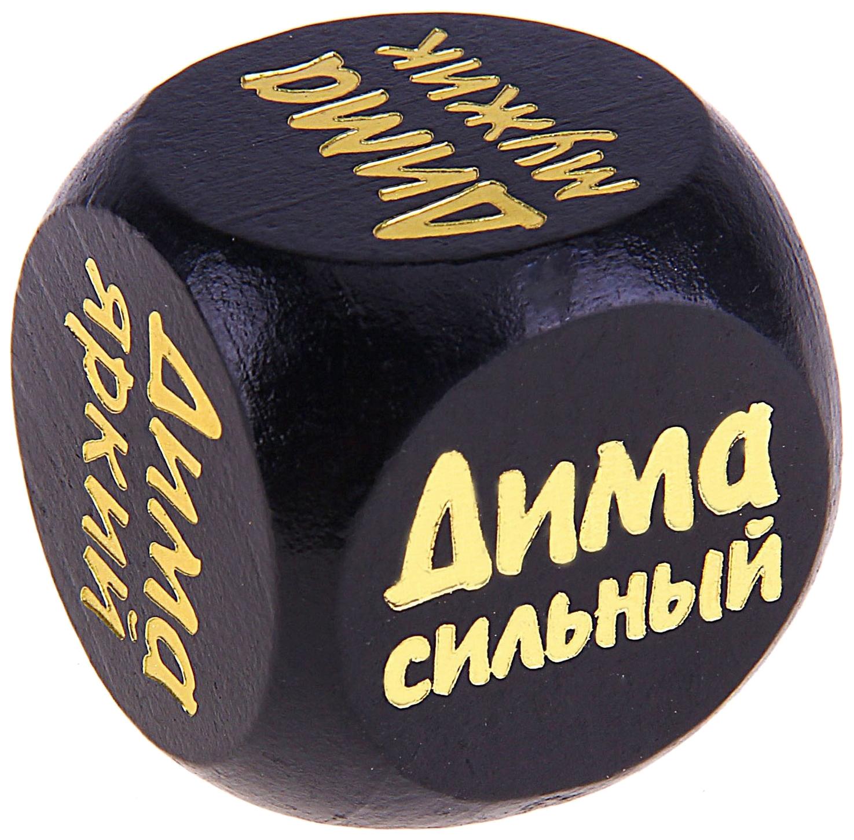 Кубик для настольных игр Sima-Land Дима 647189