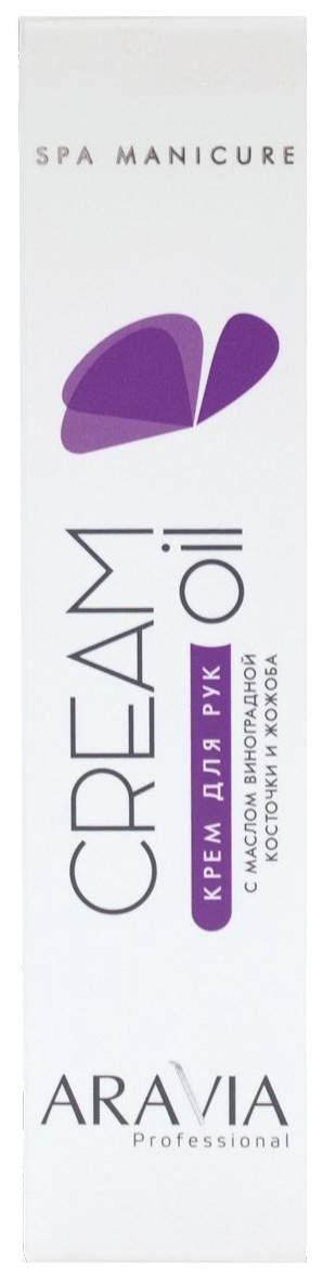 Миниатюра Крем для рук Aravia Professional Cream Oil с маслом виноградной косточки и жожоба 100 мл №2