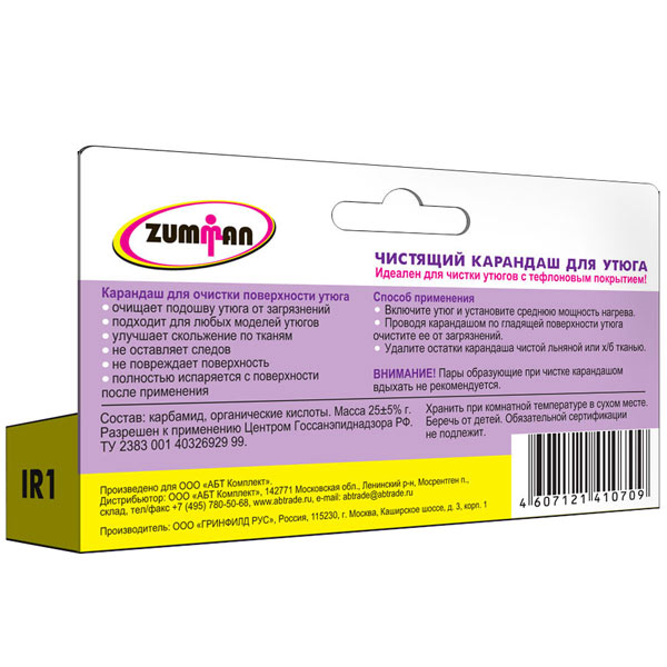 Карандаш для очистки утюга Zumman IR1