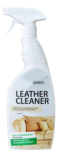 Очиститель-кондиционер натуральной кожи GRASS Leather Cleaner (0,6л)