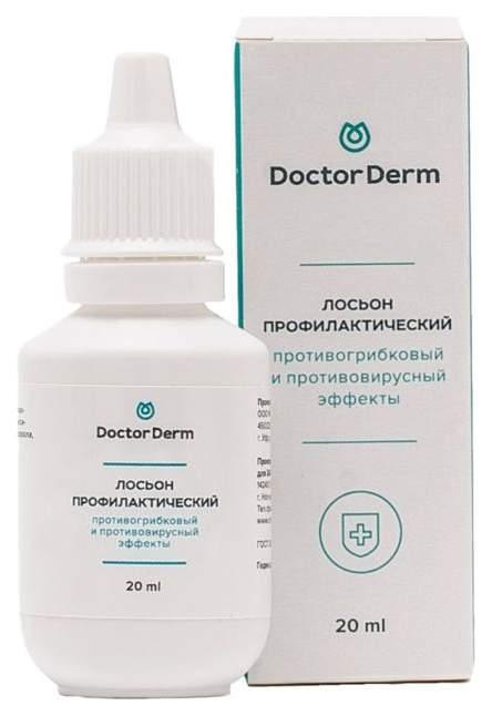 Лосьон Doctor Derm профилактический, 20 мл