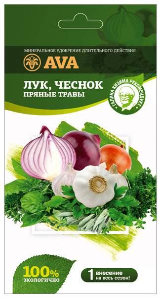 AVA для Лука,чеснока и пряных трав, 100 г (дой-пак)