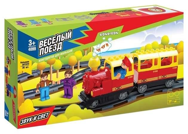 Конструктор bondibon веселый поезд, большие детали, на бат., 36 шт.