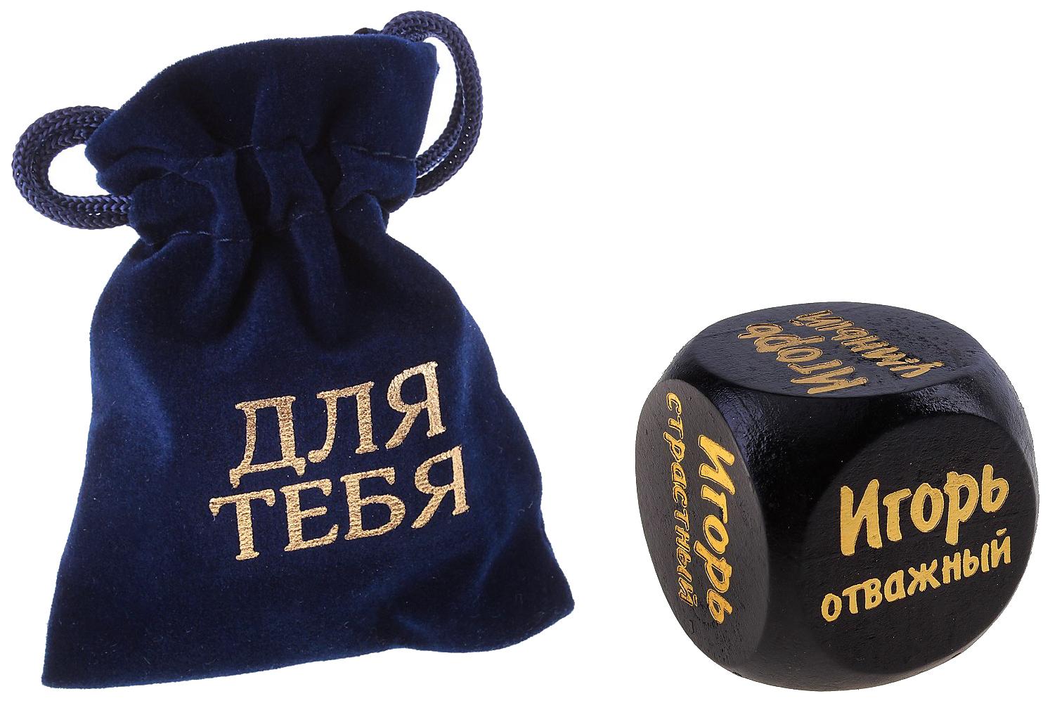 Кубик для настольных игр Sima-Land Игорь 647191