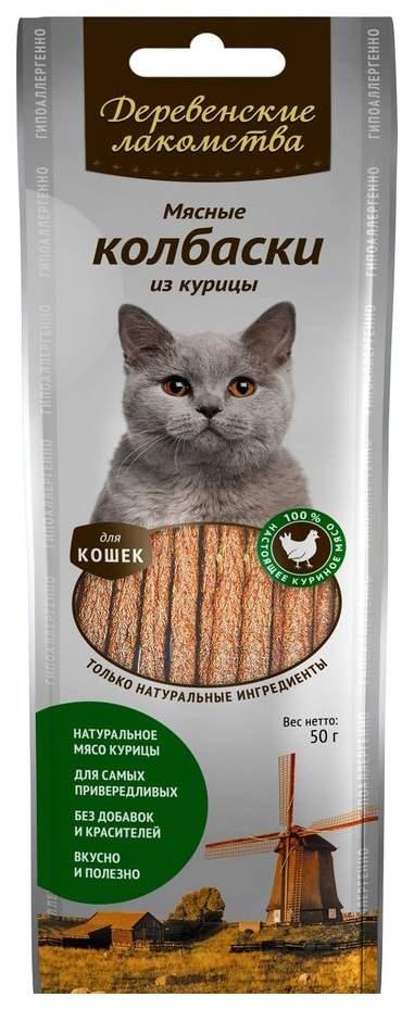 Лакомство для кошек Деревенские лакомства , Курица, 1шт, 0,05кг
