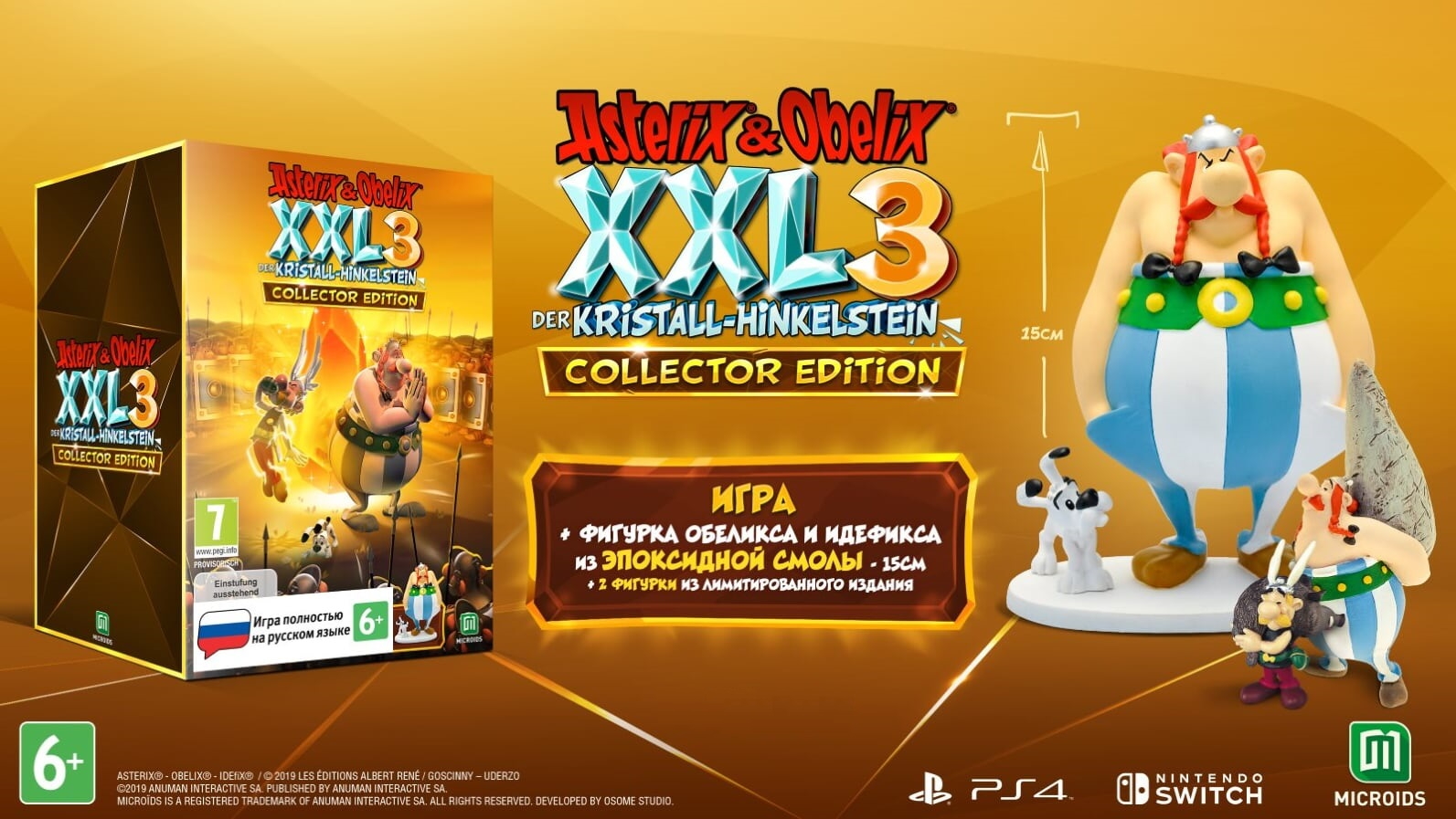Игра Asterix and Obelix XXL3 The Crystal Menhir. Collector Edition для Nintendo Switch