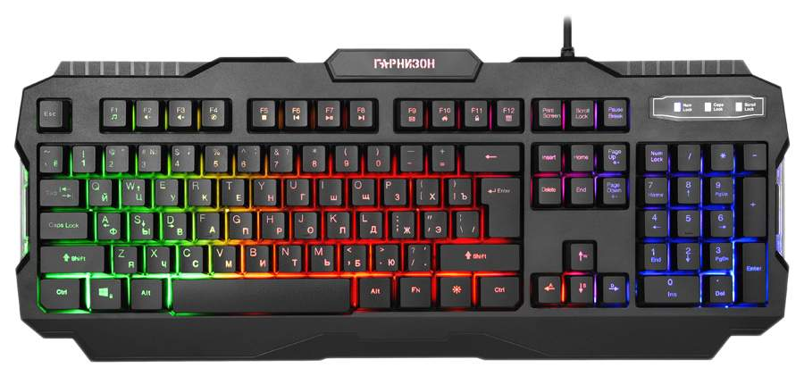 Игровая клавиатура Гарнизон GK-330G Black