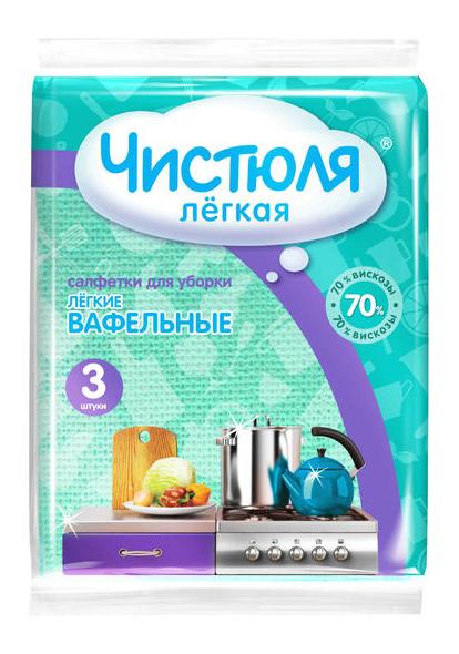Салфетка для уборки ЧИСТЮЛЯ Легкая вискозная 34x38 см 3 шт