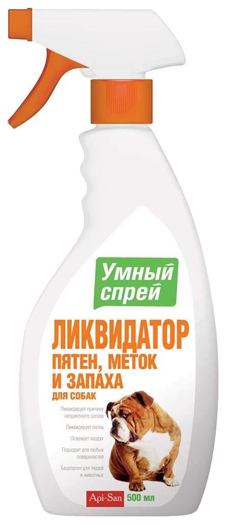 Нейтрализатор органических пятен и запаха бутылка Api-San 500мл