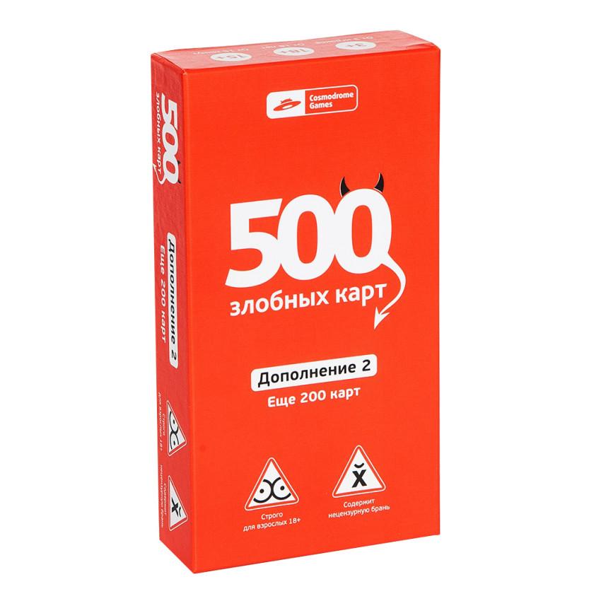 Дополнение № 2 к настольной игре 500 Злобных карт