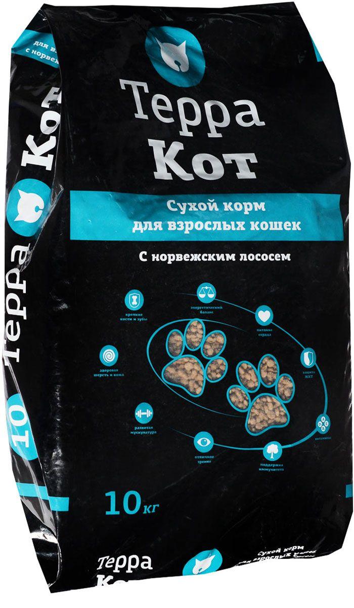 Сухой корм для кошек Терра Кот, с норвежским лососем, 10кг